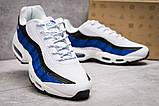 Кроссовки мужские 13901, Nike Air Max, белые, [ 44 ] р. 44-28,6см., фото 5