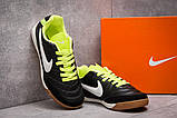 Кроссовки мужские 13953, Nike Tiempo, черные, [ 38 ] р. 38-23,4см., фото 3