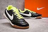 Кроссовки мужские 13953, Nike Tiempo, черные, [ 38 ] р. 38-23,4см., фото 5