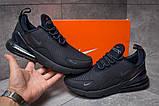 Кроссовки мужские 14041, Nike Air 270, темно-синие, [ 41 ] р. 41-25,7см., фото 2