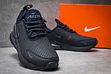 Кроссовки мужские 14041, Nike Air 270, темно-синие, [ 41 ] р. 41-25,7см., фото 5