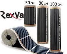 Інфрачервона плівка REXVA 50,80,100см.