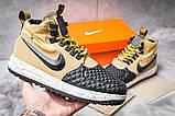 Кроссовки мужские 14793, Nike LF1 Duckboot, песочные, [ 42 43 ] р. 42-27,4см., фото 2