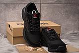 Кроссовки мужские 14973, Reebok Dmx Max, черные, [ 44 ] р. 44-28,5см., фото 3