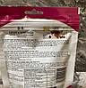 Lindt Sensation Fruit малина і журавлина в темному шоколаді 150 грм, фото 2