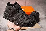 Кроссовки мужские 15211, Nike Air Uptempo, черные, [ 42 43 ] р. 42-27,3см., фото 2