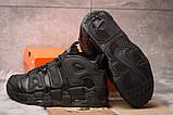 Кроссовки мужские 15211, Nike Air Uptempo, черные, [ 42 43 ] р. 42-27,3см., фото 4