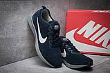 Кроссовки мужские 11953, Nike  Free Run 4.0 V2, темно-синие, [ 41 ] р. 41-25,6см., фото 3