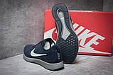 Кроссовки мужские 11953, Nike  Free Run 4.0 V2, темно-синие, [ 41 ] р. 41-25,6см., фото 4