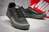 Кроссовки мужские 12632, Nike Zoom All Out, хаки, [ 41 ] р. 41-26,2см., фото 5