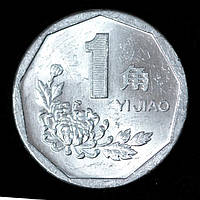 Монета Китая 1 джао 1994 г., фото 1
