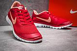 Кроссовки женские 12995, Nike Air Free 3.0, красные, [ 37 ] р. 37-23,1см., фото 5