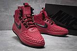 Кроссовки мужские 14394, Nike LF1 Duckboot, бордовые, [ 44 ] р. 44-28,5см., фото 5