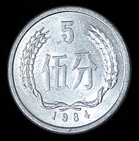 Монета Китая 5 фэней 1984 г., фото 1