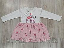 Плаття для дівчинки на 2-6 років м'ятного, персикового, рожевого, малина, жовтого кольору холодне серце оптом
