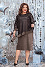 Женское платье Александра  №1950 от 54 до 60 размера, фото 6