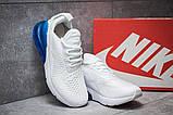 Кроссовки мужские 14537, Nike Air 270, белые, [ 40 41 45 ] р. 40-24,5см., фото 3