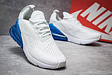 Кроссовки мужские 14537, Nike Air 270, белые, [ 40 41 45 ] р. 40-24,5см., фото 5
