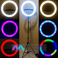 Кольцевая лампа 36 см RGB со штативом на 2м для телефона цветная селфи кольцо кольцевой светодиодное led