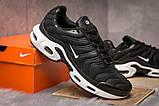 Кроссовки мужские 14952, Nike Tn Air, черные, [ 45 ] р. 45-29,0см., фото 5