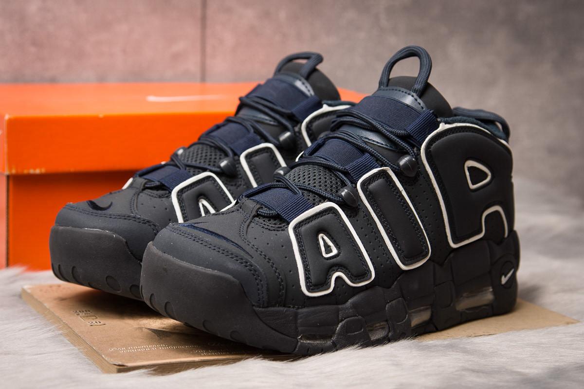 Кроссовки мужские 15215, Nike Air Uptempo, темно-синие, [ 42 44 ] р. 42-27,3см.