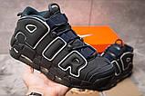 Кроссовки мужские 15215, Nike Air Uptempo, темно-синие, [ 42 44 ] р. 42-27,3см., фото 2