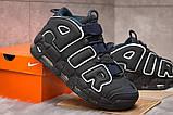 Кроссовки мужские 15215, Nike Air Uptempo, темно-синие, [ 42 44 ] р. 42-27,3см., фото 5