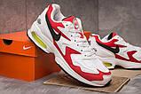 Кроссовки мужские 15231, Nike Air Max, белые, [ 41 43 ] р. 41-25,7см., фото 5