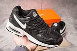 Кроссовки мужские 15233, Nike Air Max, черные, [ 42 44 45 ] р. 42-26,5см., фото 2