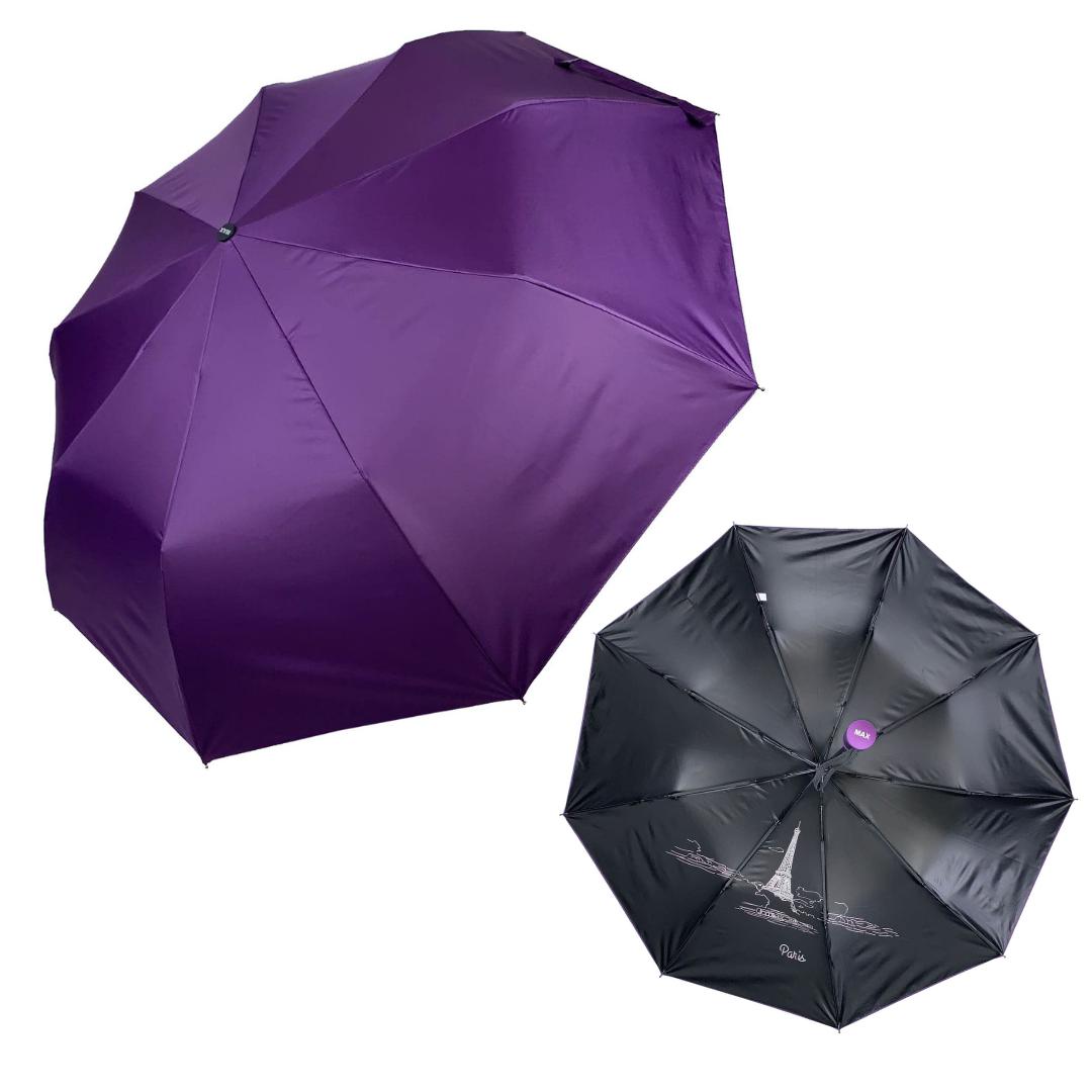 """Однотонный зонт-полуавтомат """"Paris"""" от фирмы """"Max"""", фиолетовый, 3067-1"""