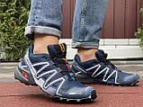 Кроссовки для бега Salomon Speedcross 3, Саломон, темно синие, фото 5