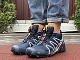 Кроссовки для бега Salomon Speedcross 3, Саломон, темно синие, фото 6