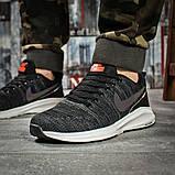 Кроссовки мужские 15981, Nike Zoom Air, темно-серые, [ 43 ] р. 43-26,5см., фото 2