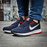 Кроссовки женские 16033, Nike Zoom Pegasus, темно-синие, [ 39 ] р. 39-24,5см., фото 2