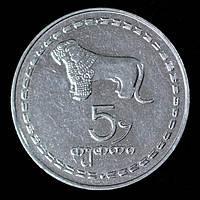 Монета Грузии 5 тетри 1993 г., фото 1