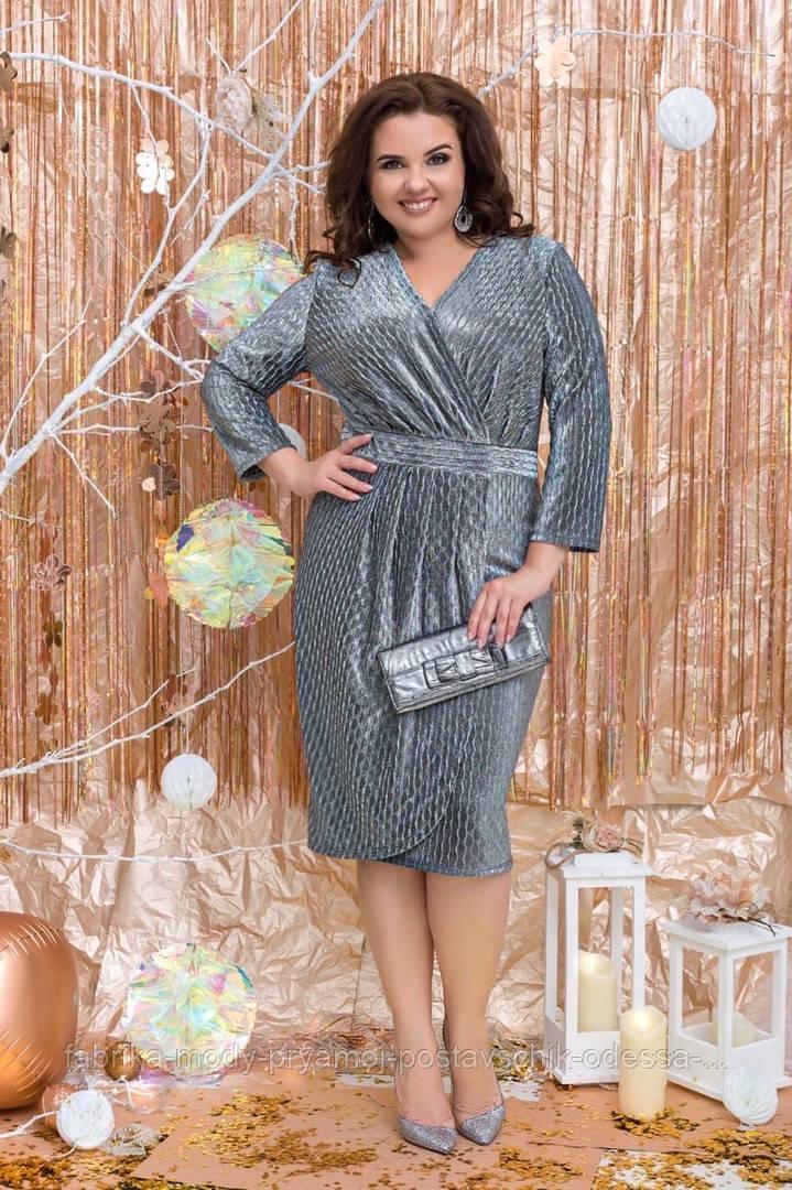 Женское платье Александра  №1947 от50 до 56 размера