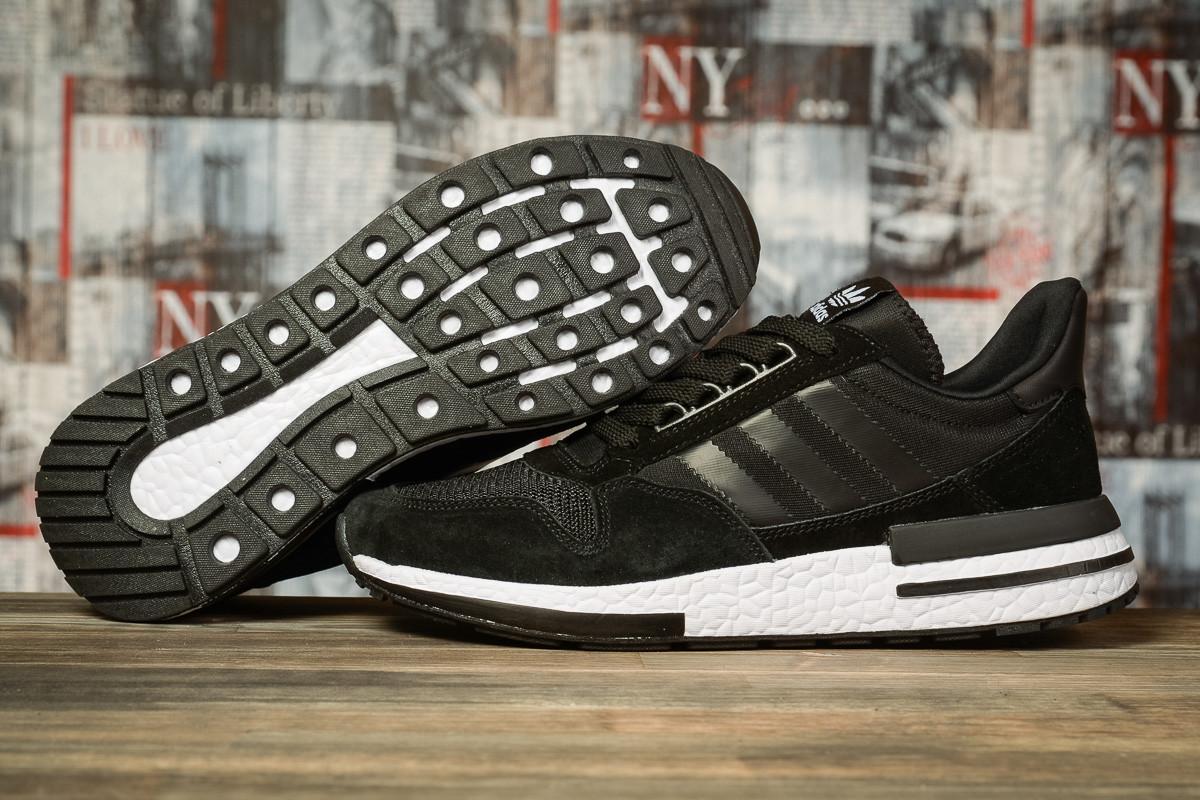 Кроссовки мужские 16841, Adidas, черные, [ 44 45 ] р. 44-28,0см.