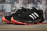 Кроссовки женские 16916, Adidas Marathon Tn, черные, [ 36 38 39 ] р. 36-22,7см., фото 2