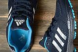 Кроссовки женские 16918, Adidas Marathon Tn, темно-синие, [ 38 ] р. 38-24,3см., фото 5