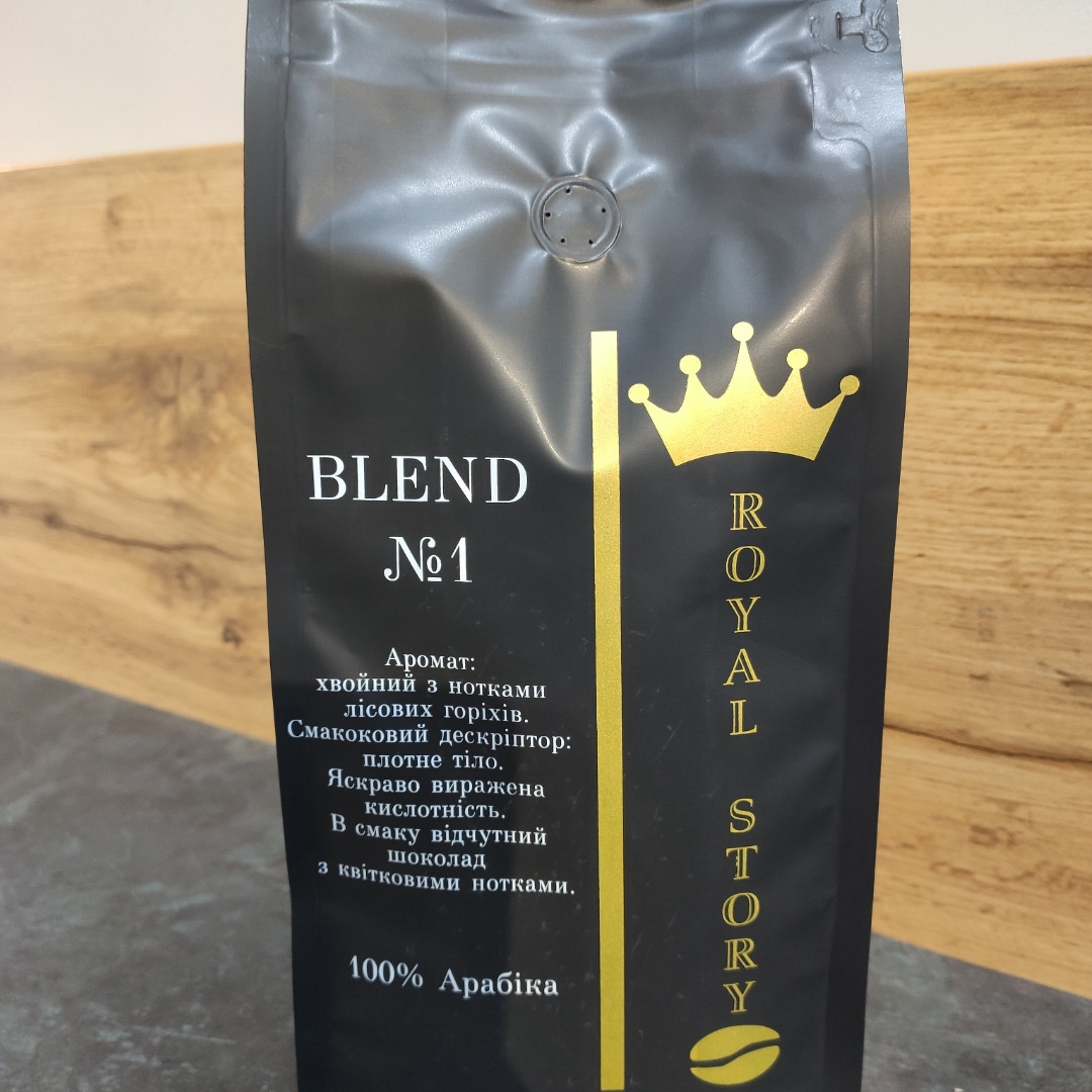 Кофе арабика в зернах Бленд №1 1кг