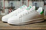 Кроссовки мужские 16481, Adidas Stan Smith, белые, [ 46 ] р. 46-29,5см., фото 2