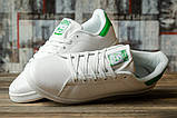Кроссовки мужские 16481, Adidas Stan Smith, белые, [ 46 ] р. 46-29,5см., фото 3