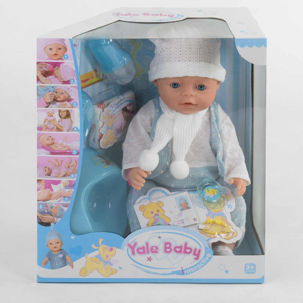 Пупс функциональный BL 030 B с аксессуарами 8 функций в коробке / кукла для дівчинки