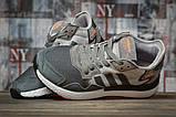 Кроссовки женские 16942, Adidas, серые, [ 37 38 39 40 41 ] р. 37-23,0см., фото 3