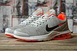 Кроссовки женские 16672, Nike Air Presto, серые, [ 38 ] р. 38-23,5см., фото 2