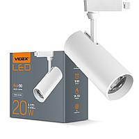 LED светильник трековый 20W 4100K белый VIDEX