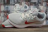 Кроссовки мужские 17022, Nike Running, серые, [ 42 44 ] р. 42-26,7см., фото 3