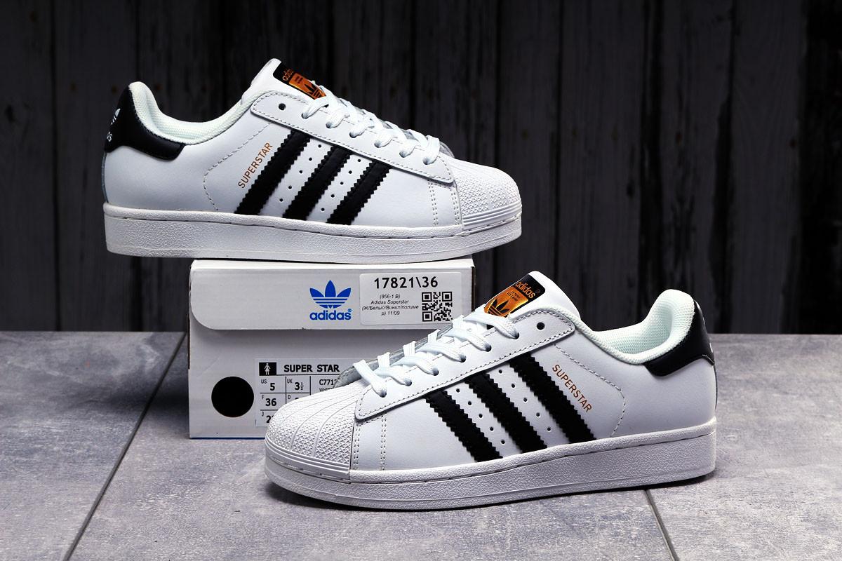 Кроссовки женские 17821, Adidas Superstar, белые, [ 36 39 ] р. 36-23,0см.