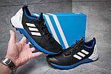 Кроссовки мужские 11811, Adidas  Terrex, черные, [ 44 ] р. 44-27,8см., фото 2