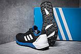 Кроссовки мужские 11811, Adidas  Terrex, черные, [ 44 ] р. 44-27,8см., фото 4